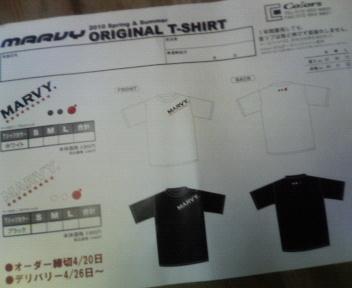 MARVY original Tshirt!