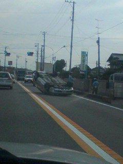 事故発生!